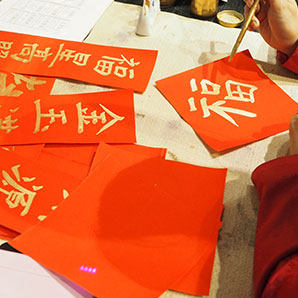Chinese Calligraphy Virtual Workshop - Virtual Craft Workshops - Event Services Singapore